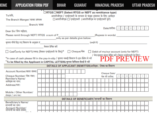 ICICI Bank RTGS Form Print PDF Download