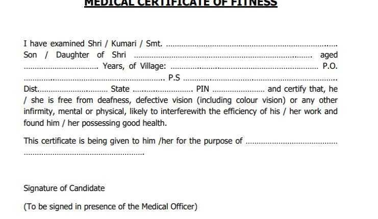 Medical Fitness Certificate PDF
