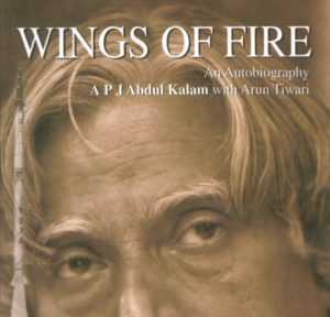 Wings of Fire PDF Book Free Download By Dr. APJ Abdul Kalam Sir