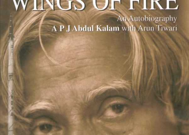 Wings of Fire PDF - Autobiography of Dr. APJ Abdul Sir