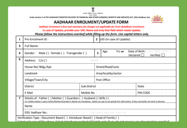 Gazetted Officer Letterhead Format for Aadhar Card