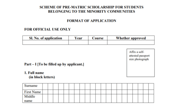 Pre Matric Scholarship Form PDF