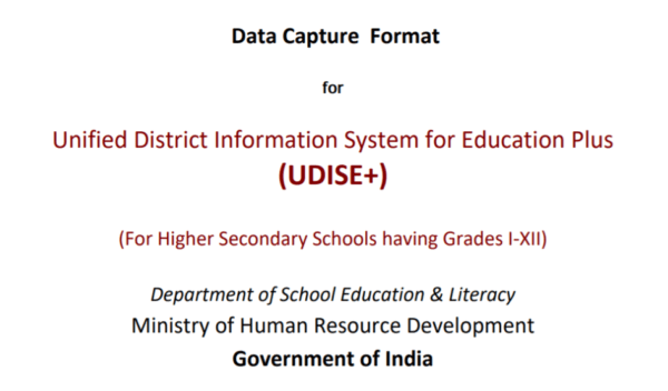 UDISE Form 2018-19 Download in English