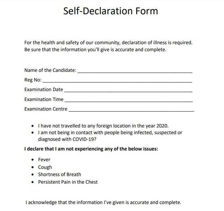 CTET Self Declaration Form PDF