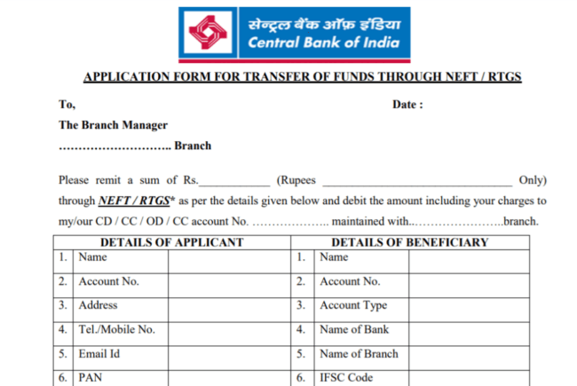 Central Bank of India RTGS Form PDF
