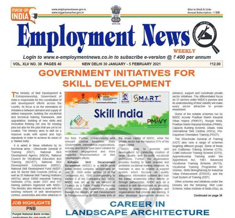 Employment Newspaper 5th Week of January 2021 PDF