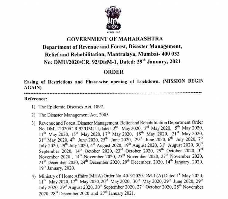 Maharashtra Mission Begin Again February 2021 PDF