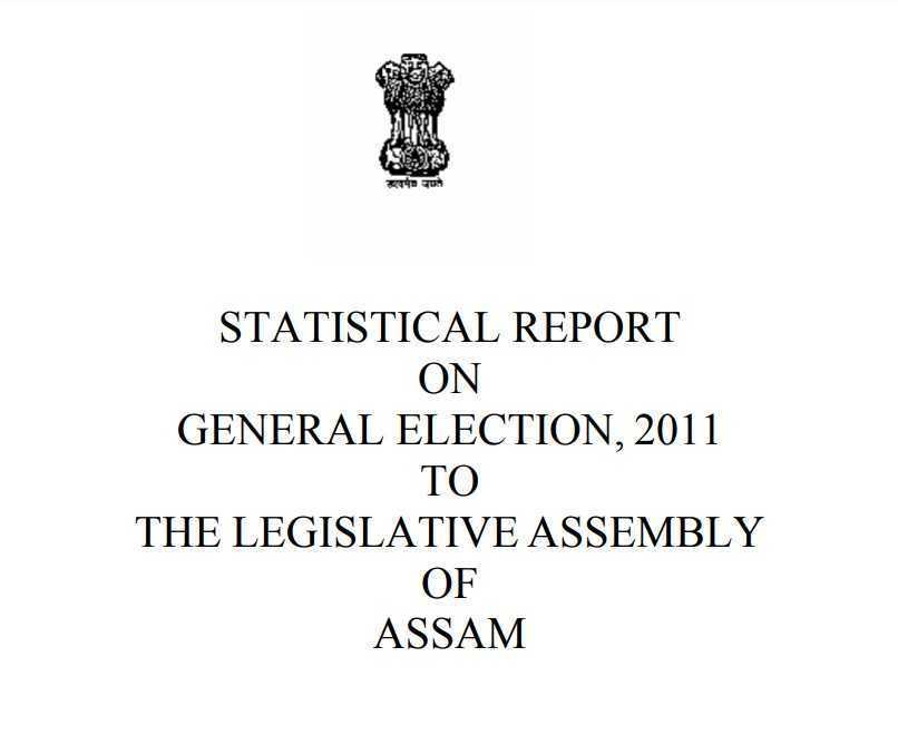 Assam Voter List 2011 PDF
