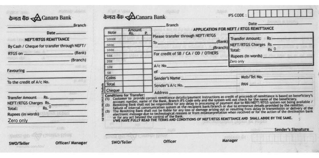 Canara Bank RTGS / NEFT Form PDF Download