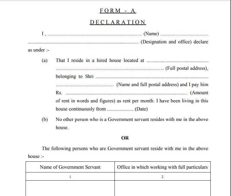 HRA Declaration Form PDF