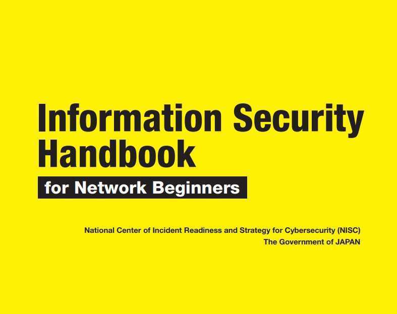 Information Security PDF Free Download