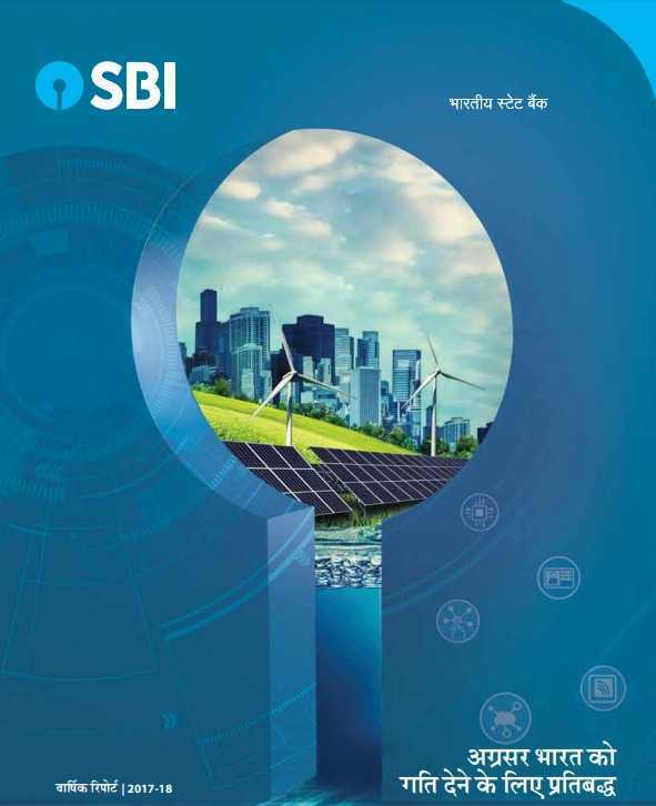 Project Report on SBI Bank PDF