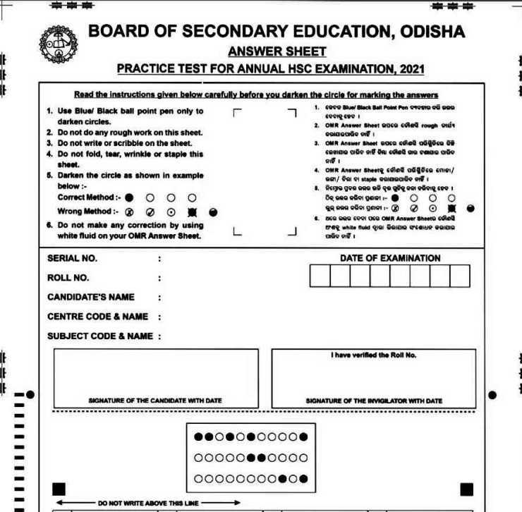 3rd Practice Test for Class X PDF Download in Odia