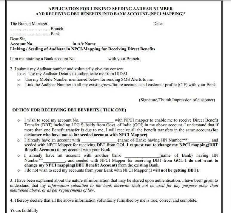 NPCI Application Form Linking Aadhaar Number to Bank Account PDF