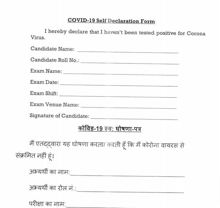 COVID-19 Self Declaration Form PDF in English