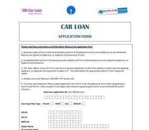 SBI Car Loan Application Form PDF